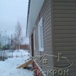 Home-SIP09