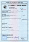 sertifikat01.jpg