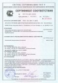 sertifikat05.jpg