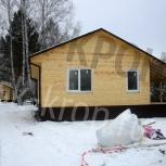 Строительство каркасных домов в Тюменской области