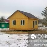 Строительство дома в Кургане