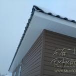 Home-SIP08