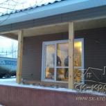 Home-SIP10