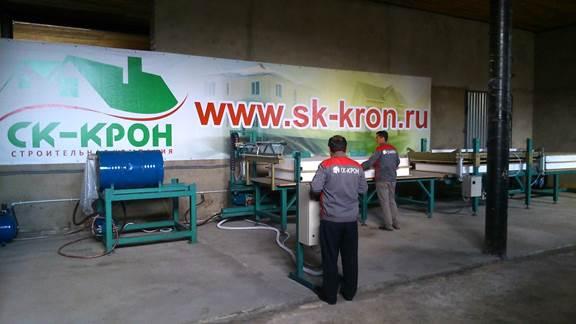 Производство СИП-панелей в Тюмени и Кургане